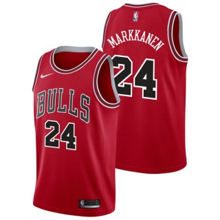 Lauri Markkanen - Hombre Chicago Bulls Nike Icon Swingman Camiseta de la NBA En Madrid