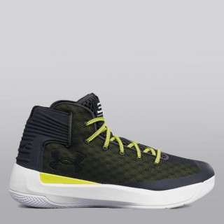 Under Armour Curry SC 3Zero Zapatilla de Baloncesto - Stealth Gris - Hombre Outlet Bonaire