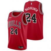 Lauri Markkanen - Hombre Chicago Bulls Nike Icon Swingman Camiseta de la NBA En Madrid