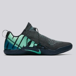 Nike Kobe AD NXT Zapatilla de Baloncesto - College Navy/Igloo - Hombre Comprar en línea